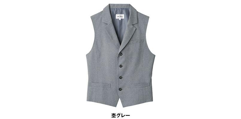 AS-8067 チトセ(アルベ) ベスト(男性用) 色展開
