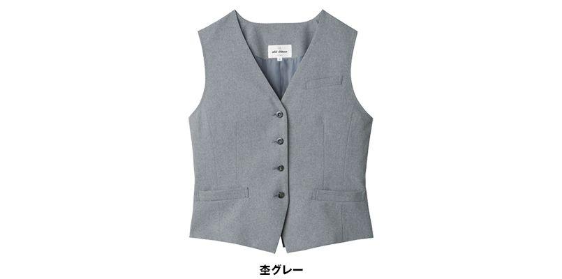 AS-8070 チトセ(アルベ) ベスト(女性用) 色展開