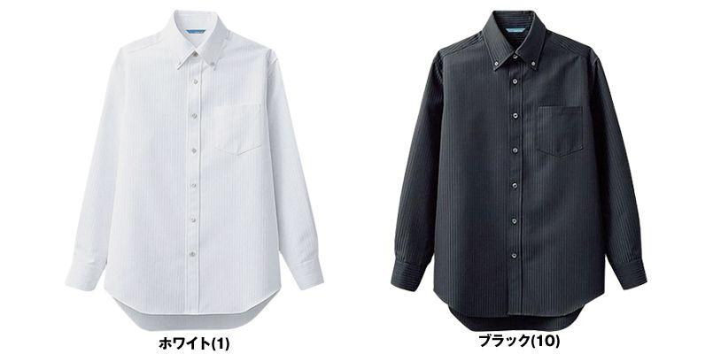BC-6918 チトセ(アルベ) ブランチ ボタンダウンシャツ/長袖(男性用) 色展開