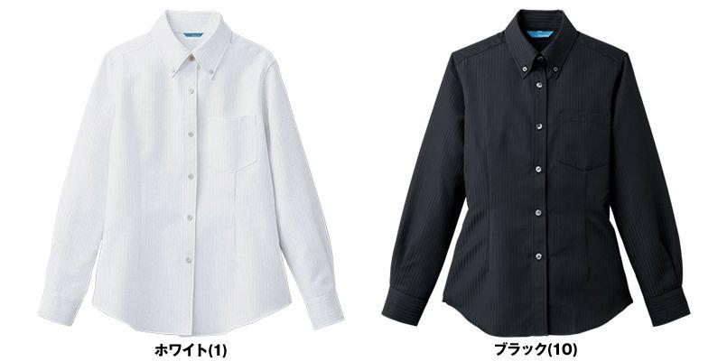 BC-6920 チトセ(アルベ) ブランチ ボタンダウンシャツ/長袖(女性用) 色展開