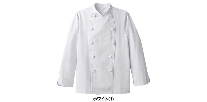 CA-114 チトセ(アルベ) 綿100%コックコート/長袖(男女兼用) 色展開