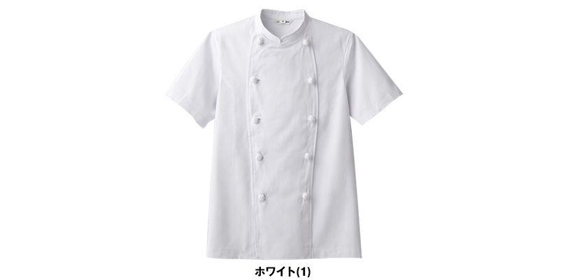 CA-115 チトセ(アルベ) 綿100%コックコート/半袖(男女兼用) 色展開