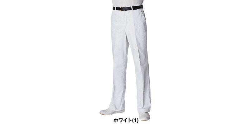 CA-420 チトセ(アルベ) 厨房ズボン(男性用) 色展開