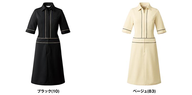 CL-0252 キャララ(Calala) ワンピース(女性用) 五分袖 色展開