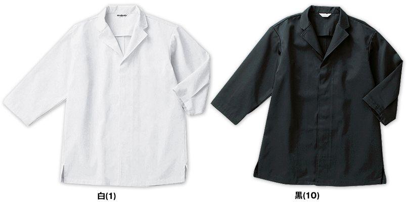 DN-6853 チトセ(アルベ) 白衣/七分袖(男女兼用) 色展開