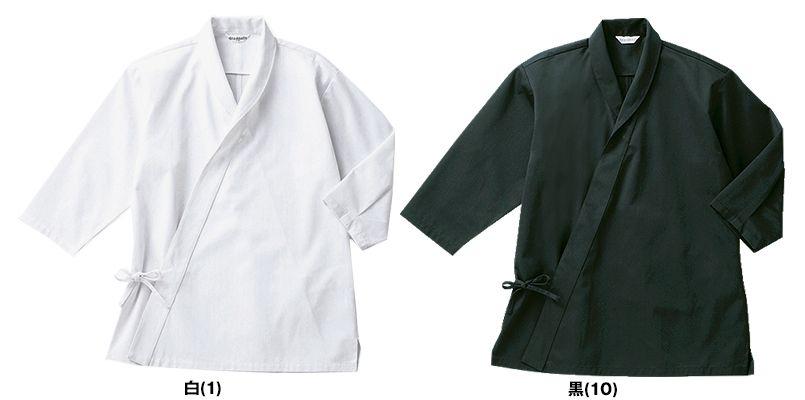 DN-6855 チトセ(アルベ) 近又甚平 ジンベイ/七分袖(男女兼用) 色展開