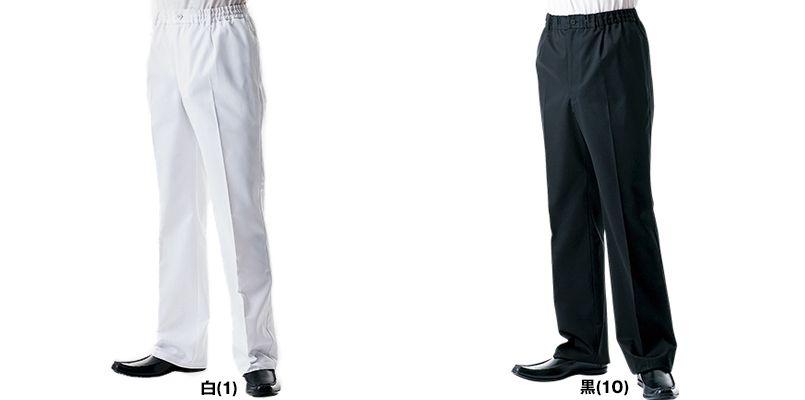 DN-6861 チトセ(アルベ) パンツ(男女兼用) 色展開