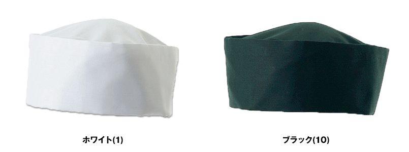 DN-6864 チトセ(アルベ) 和帽子 色展開