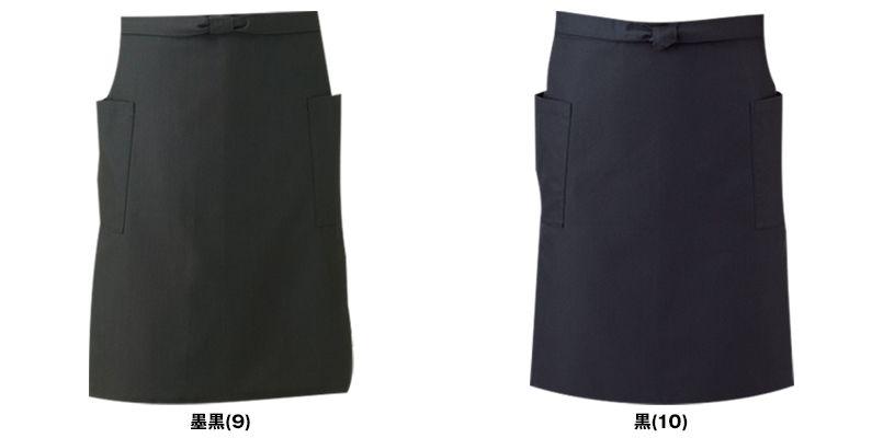 DN-7466 チトセ(アルベ) エプロン/dradnats(男女兼用) 色展開