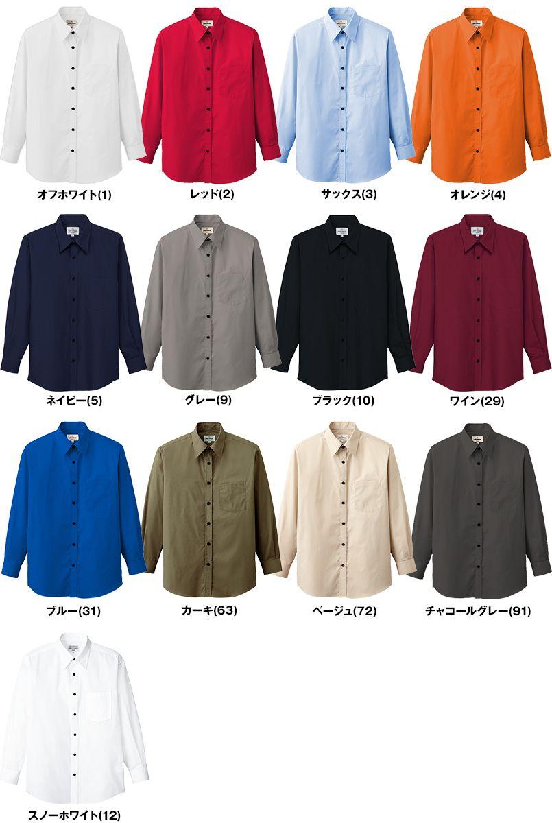 EP-5962 チトセ(アルベ) ブロードシャツ/長袖(男女兼用)レギュラーカラー 色展開
