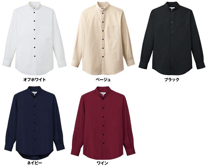 EP-6839 チトセ(アルベ) ブロードシャツ/長袖(男女兼用)スタンドカラー 色展開