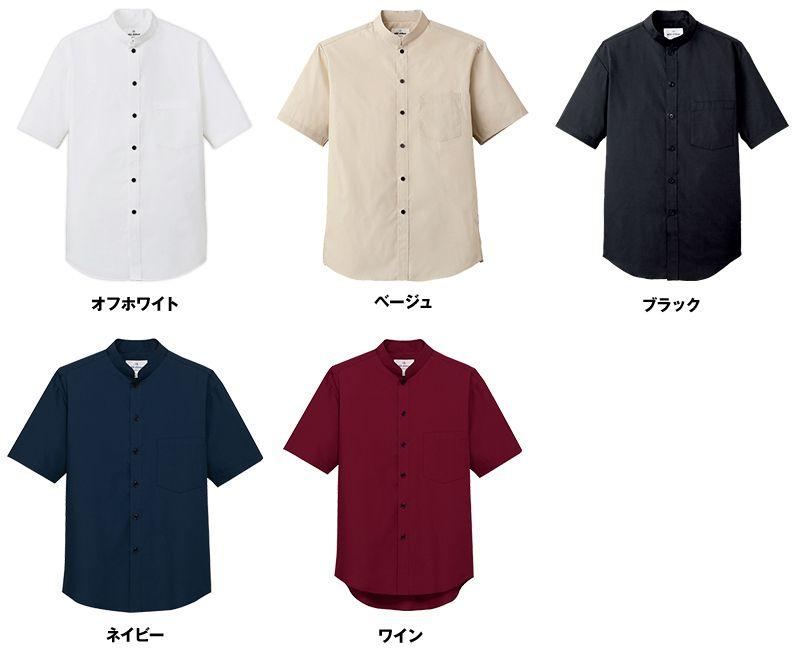 EP-6840 チトセ(アルベ) ブロードシャツ/半袖(男女兼用)スタンドカラー 色展開