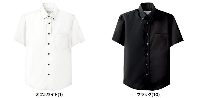 EP-7617 チトセ(アルベ) ボタンダウンシャツ/半袖(男女兼用) 色展開