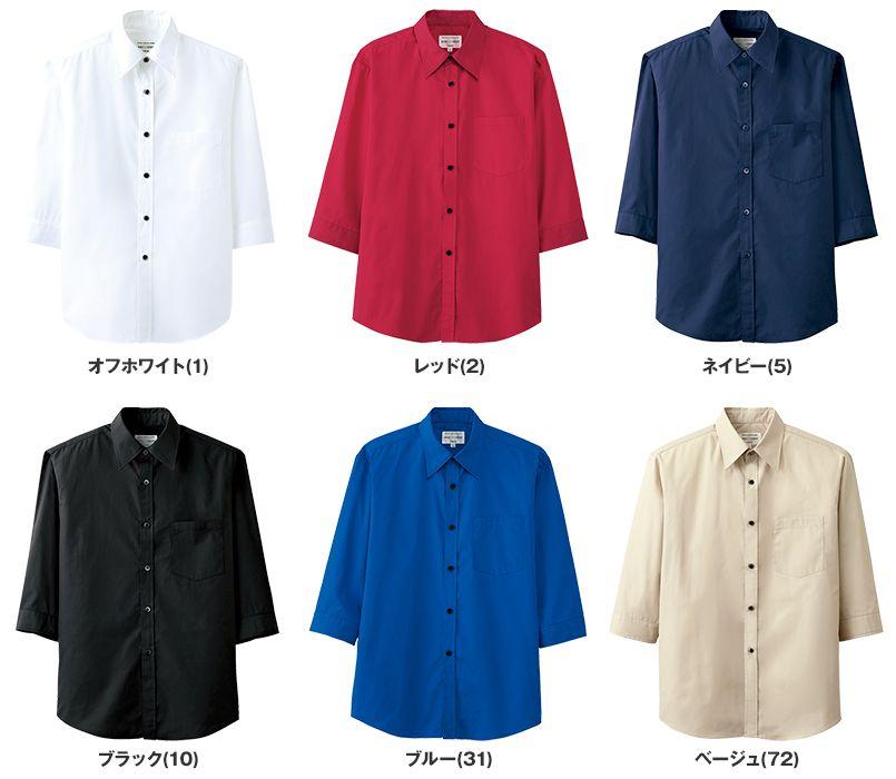 EP-7618 チトセ(アルベ) ブロードシャツ/七分袖(男女兼用) 色展開