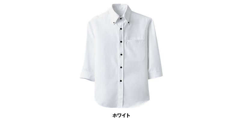 EP-7619 チトセ(アルベ) ボタンダウンシャツ/七分袖(男女兼用) 色展開