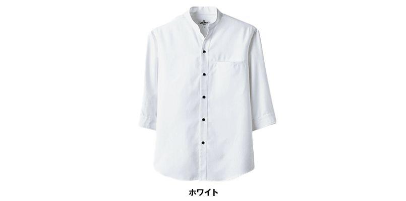 EP-7620 チトセ(アルベ) スタンドカラーシャツ/七分袖(男女兼用) 色展開