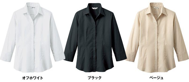 EP-7736 チトセ(アルベ) ブロードシャツ/七分袖(女性用)開襟 色展開