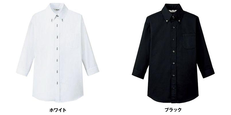 EP-7821 チトセ(アルベ) ボタンダウンシャツ/七分袖(男女兼用) 色展開