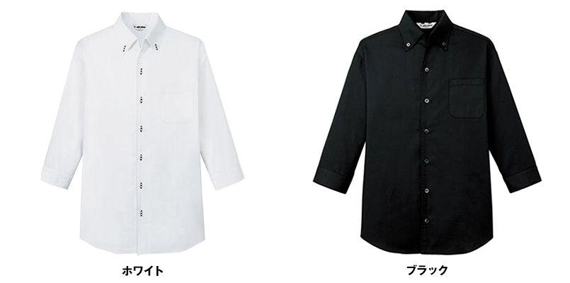 EP-7823 チトセ(アルベ) ボタンダウンシャツ/七分袖(男女兼用)開襟 色展開