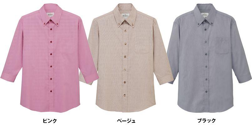EP-7915 チトセ(アルベ) ボタンダウンシャツ/七分袖(男女兼用) 色展開