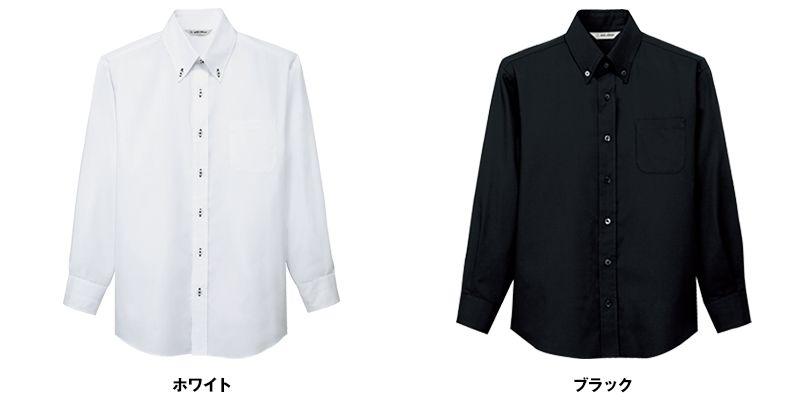 EP-7921 チトセ(アルベ) ボタンダウンシャツ/長袖(男女兼用) 色展開