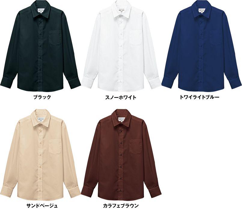 EP-8354 チトセ(アルベ) シャツ/長袖(男女兼用) 色展開