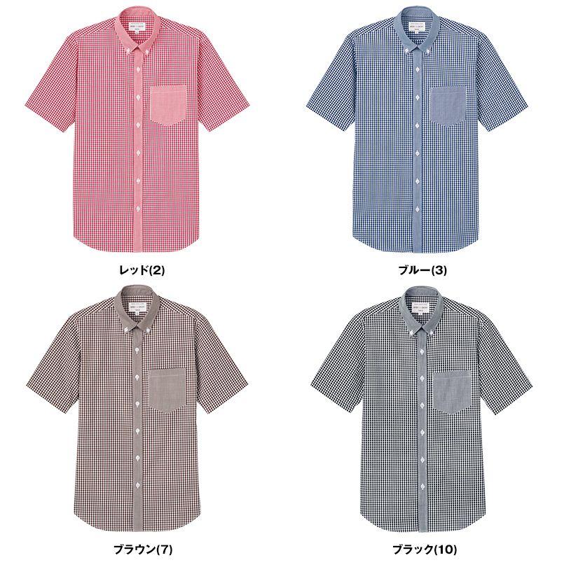 EP-8534 チトセ(アルベ) ボタンダウンシャツ/半袖(男女兼用) ギンガムチェック 色展開