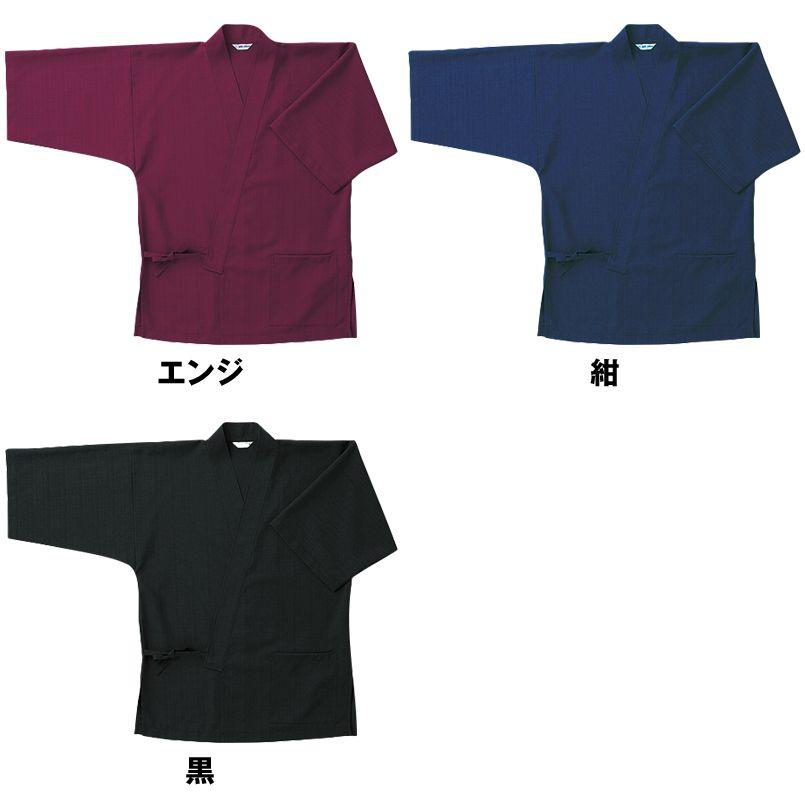 G-6874 チトセ(アルベ) 甚平(ジンベイ)(男女兼用) 色展開