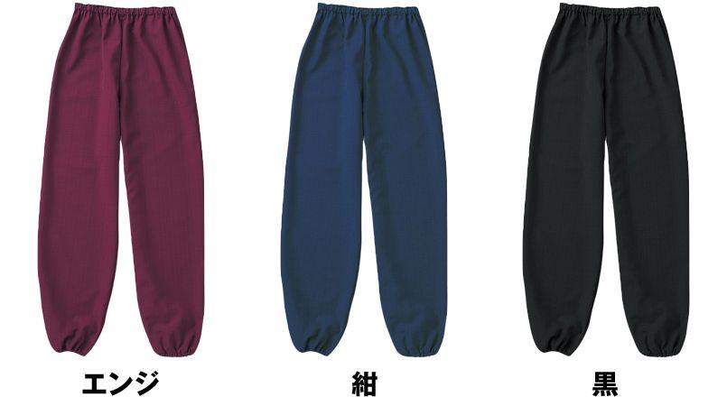 G-6875 チトセ(アルベ) 和風パンツ(男女兼用) 色展開