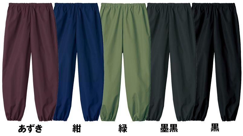 G-71151 チトセ(アルベ) 和風パンツ(男女兼用) 色展開
