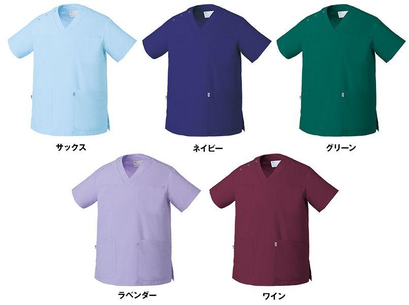 MZ-0051 ミズノ(mizuno) クールマックス スクラブ(男女兼用) 色展開