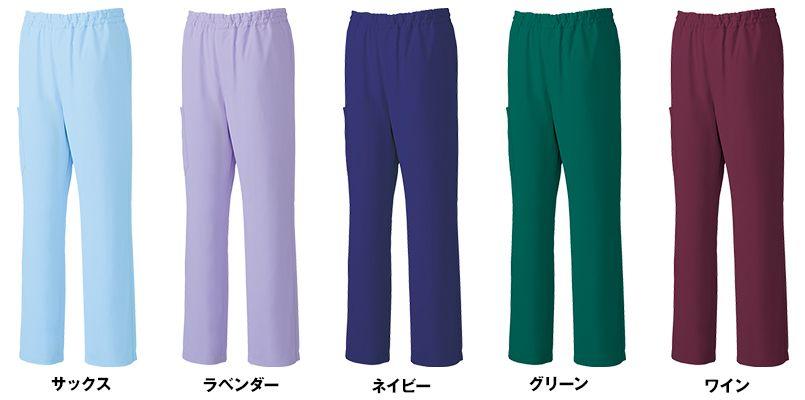 MZ-0052 ミズノ(mizuno) クールマックス スクラブパンツ(男女兼用)股下マチ 色展開