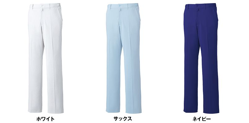 MZ-0071 ミズノ(mizuno) メンズパンツ/股下ハーフ アジャスター仕様 股下ハーフ(男性用) 色展開