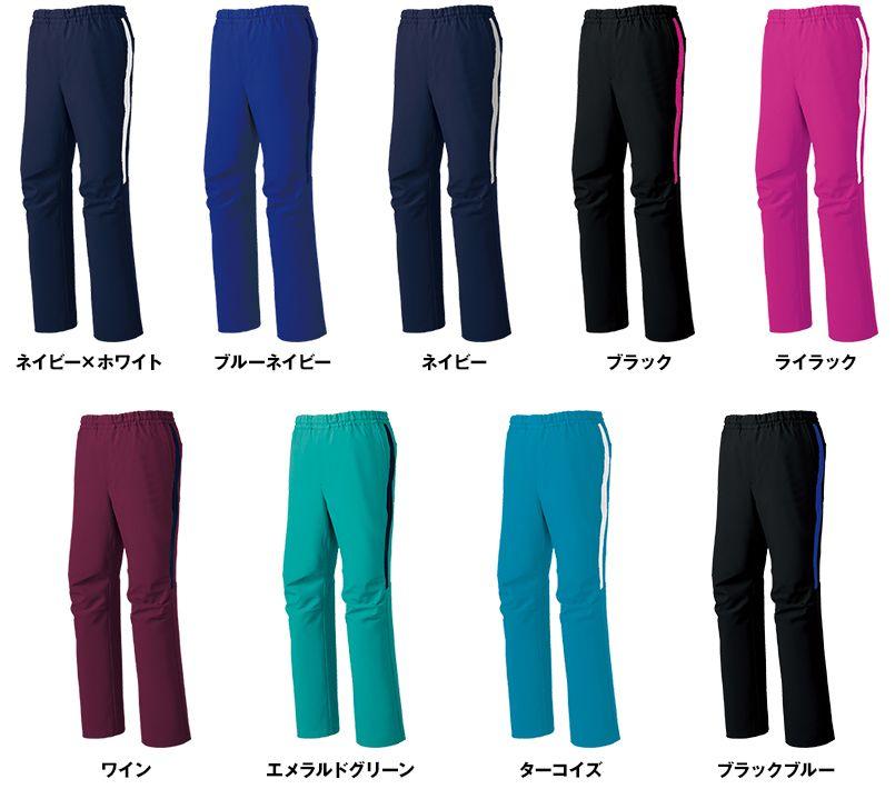 MZ-0091 ミズノ(mizuno) スクラブパンツ(男女兼用)股下マチ 色展開