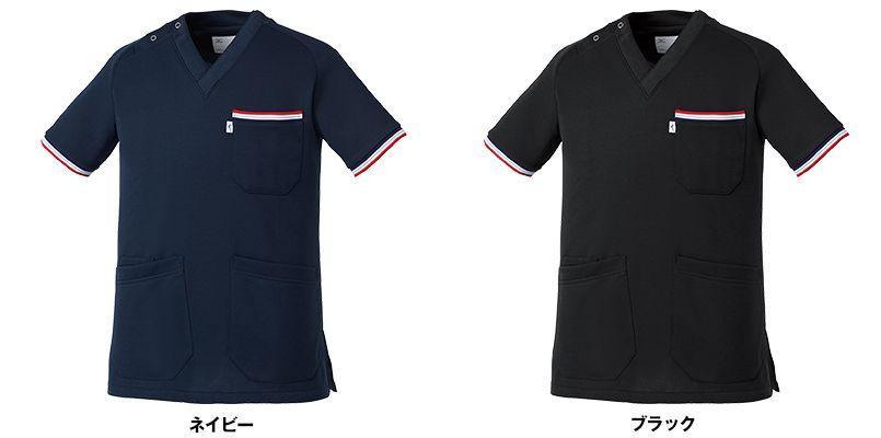[在庫限り/返品交換不可]MZ-0110 ミズノ(mizuno) ニットスクラブ(男女兼用) 色展開