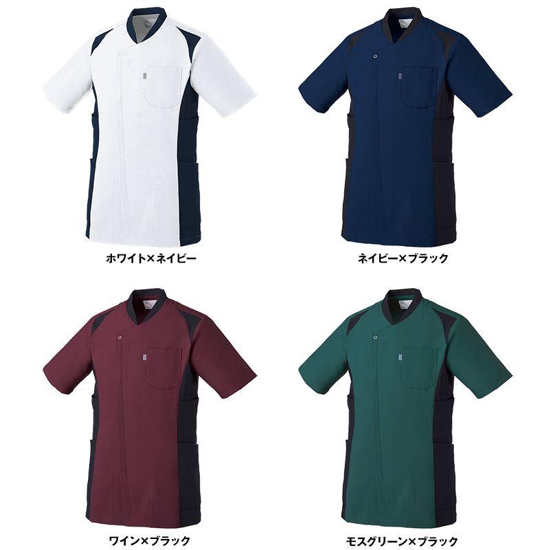 MZ-0111 ミズノ(mizuno) メンズスクラブ(男性用) 色展開