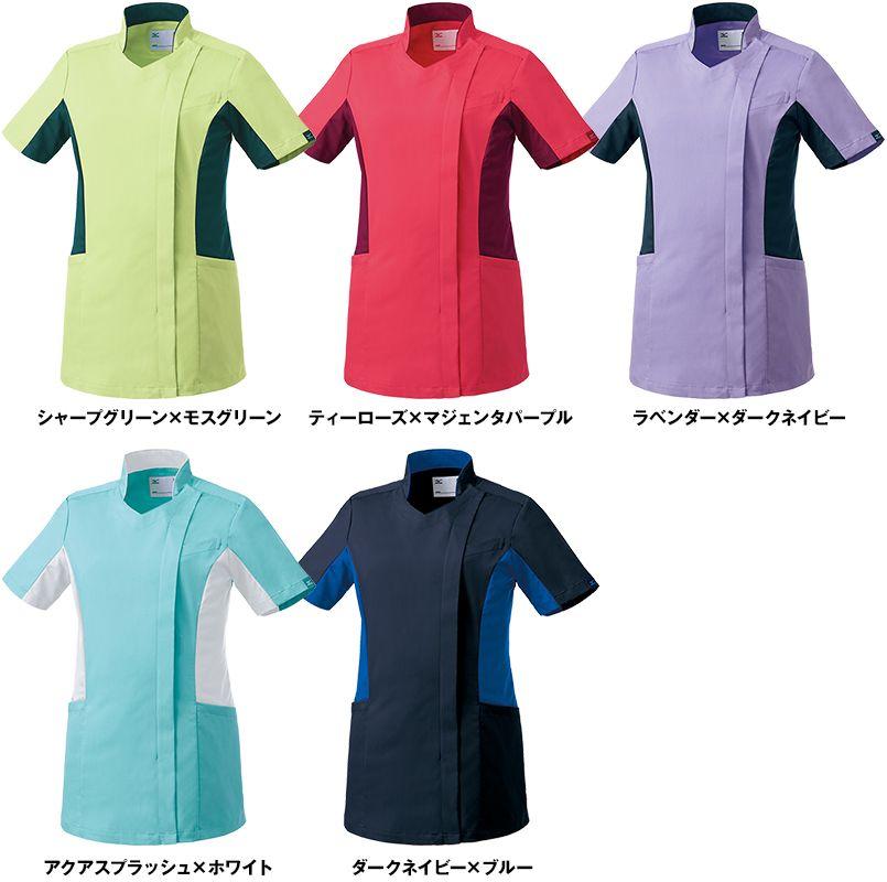 MZ-0128 ミズノ(mizuno) クールマックス ケーシージャケット(女性用) 色展開