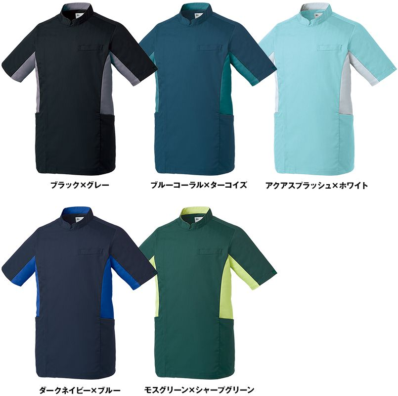 MZ-0129 ミズノ(mizuno) クールマックス メンズケーシージャケット(男性用) 色展開