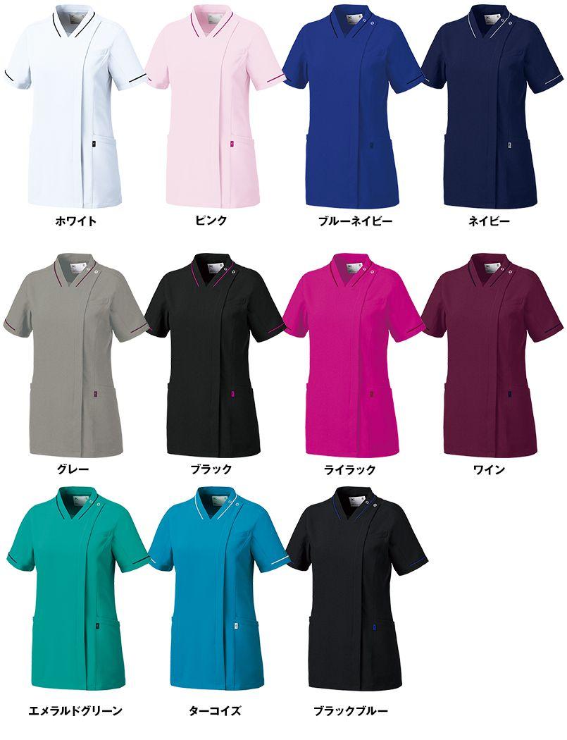 MZ-0151 ミズノ(mizuno) レディースジップ付きスクラブ(女性用) 色展開