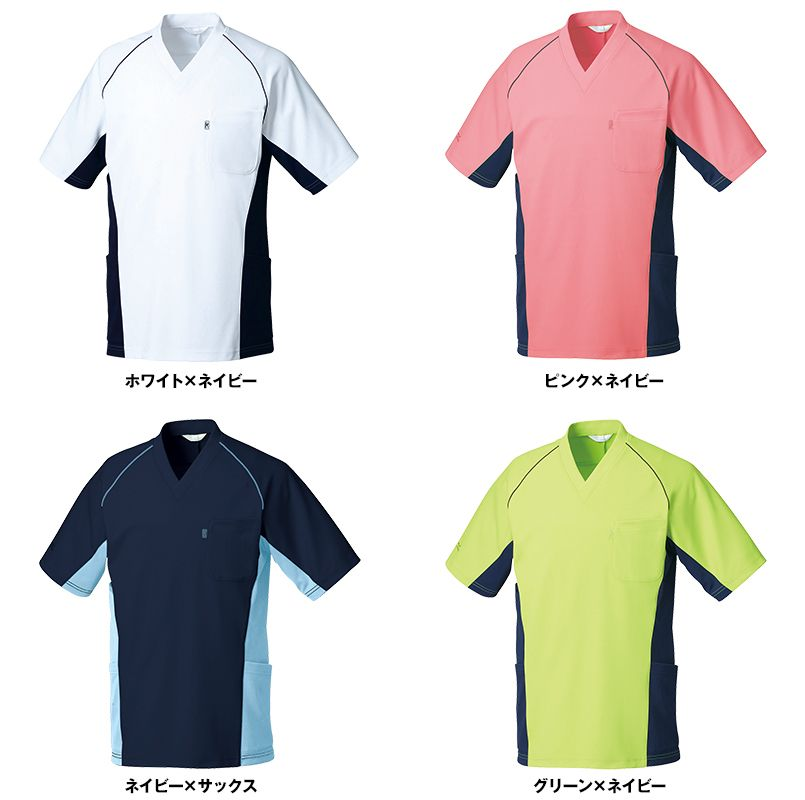 [在庫限り/返品交換不可]MZ-0156 ミズノ(mizuno) バイカラースクラブ(男女兼用) 色展開