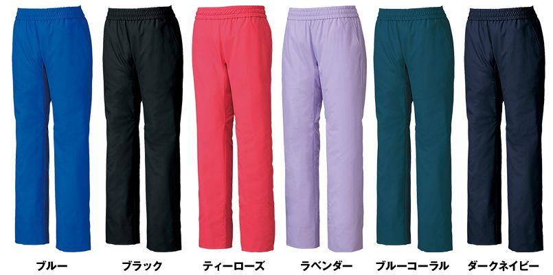 MZ-0159 ミズノ(mizuno) イージーパンツ(男女兼用) 色展開