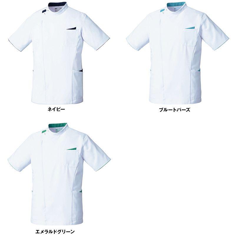 MZ-0161 ミズノ(mizuno) ジャケット(男性用) 色展開