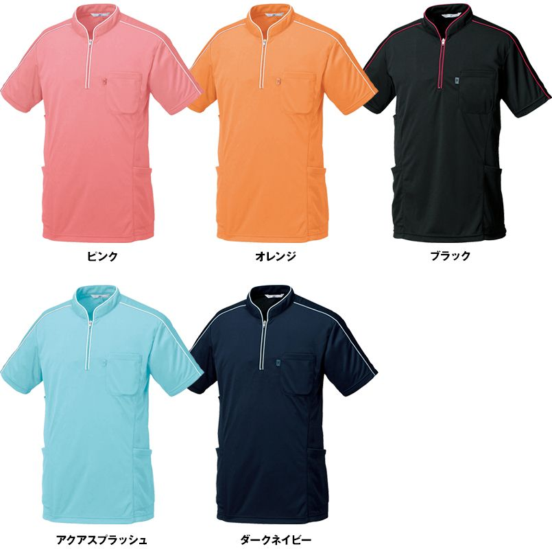 MZ-0170 ミズノ(mizuno) ニットシャツ(男女兼用) 色展開