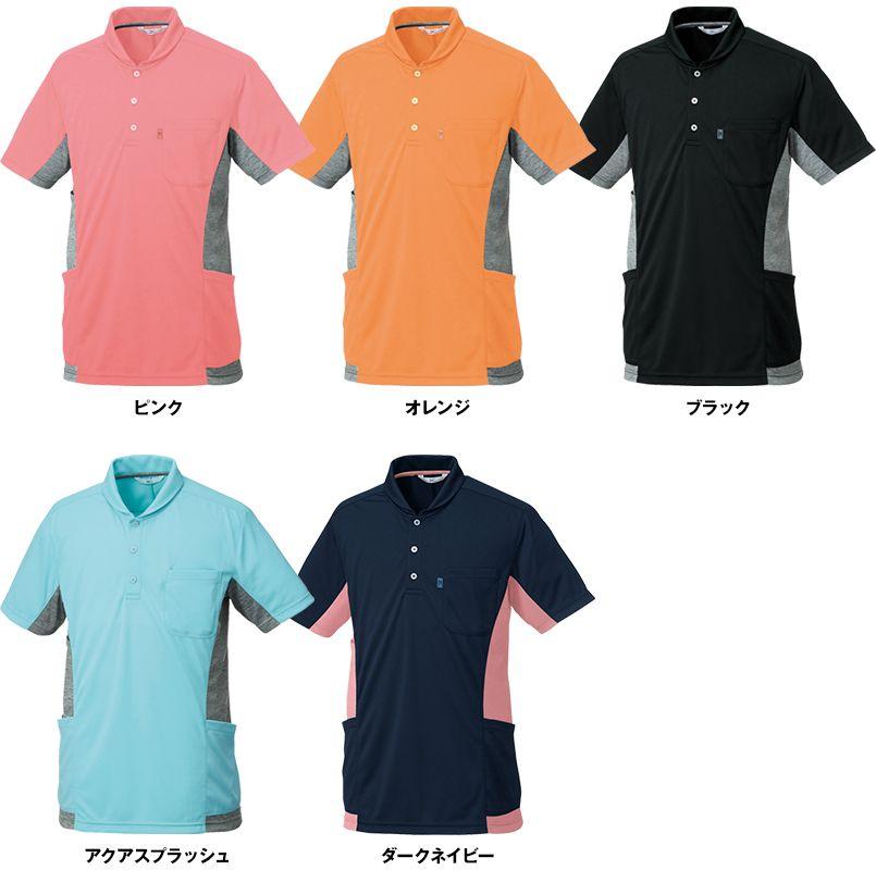 MZ-0171 ミズノ(mizuno) ニットシャツ(男女兼用) 色展開