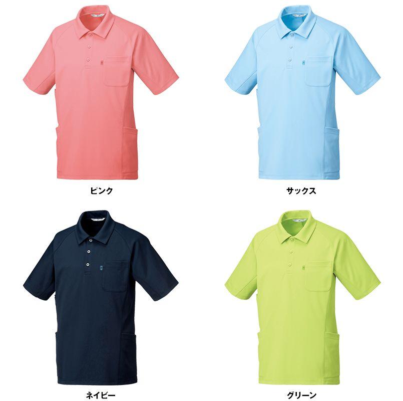 MZ-0172 ミズノ(mizuno) ニットシャツ(男女兼用) 色展開