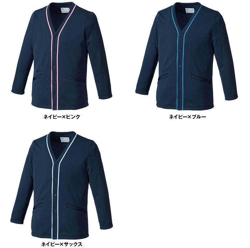 MZ-0174 ミズノ(mizuno) カーディガン(男女兼用) 色展開