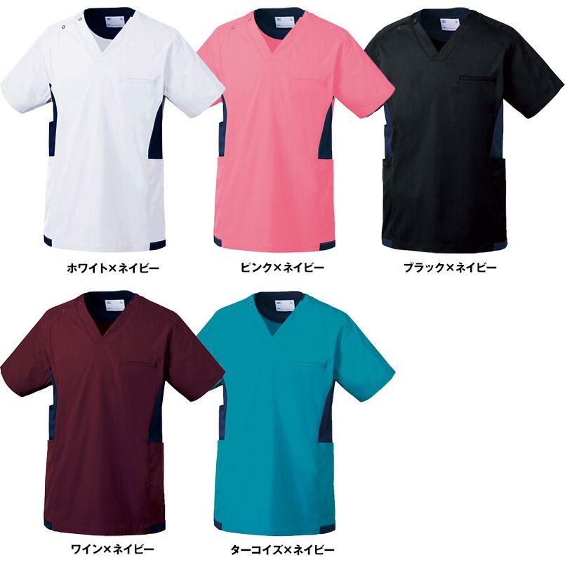 MZ-0181 ミズノ(mizuno) スクラブ(男女兼用) 色展開