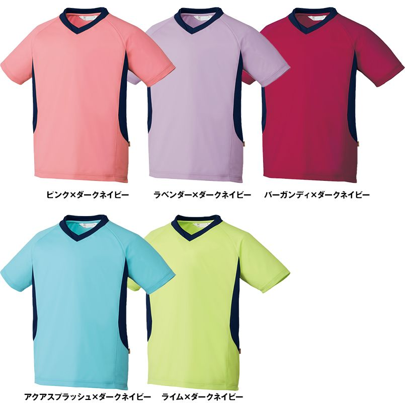 MZ-0198 ミズノ(mizuno) 入浴介助用ニットシャツ(男女兼用) 色展開