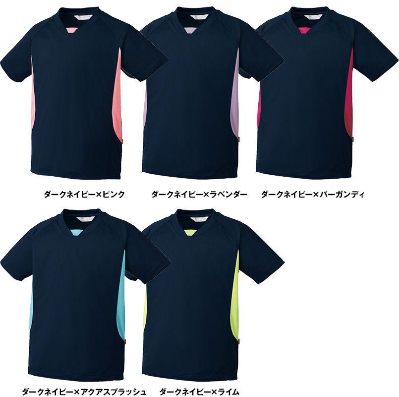 MZ-0199 ミズノ(mizuno) 入浴介助用ニットシャツ(男女兼用) 色展開