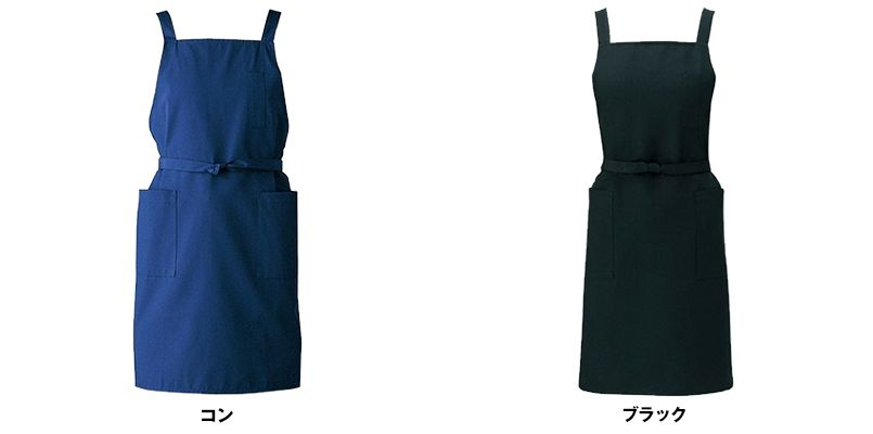 T-6230 チトセ(アルベ) 胸当てエプロン(男女兼用)(サイズ調整可) 色展開